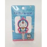 Doraemon 鎖匙套 - 微笑站著