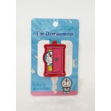 Doraemon 鎖匙套 - 出入隨意門