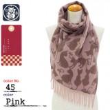 頸巾 - 貓貓剪影 - 粉紅色 - 日本製