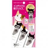 小夾/書籤 - 貓貓 - 日本製