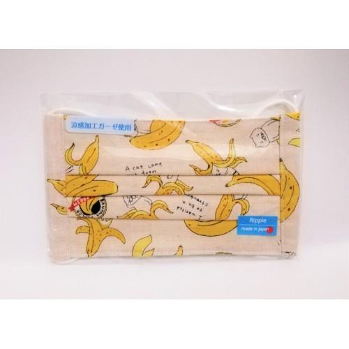 貓貓與香蕉圖案涼感加工布口罩 - 米色 -日本製