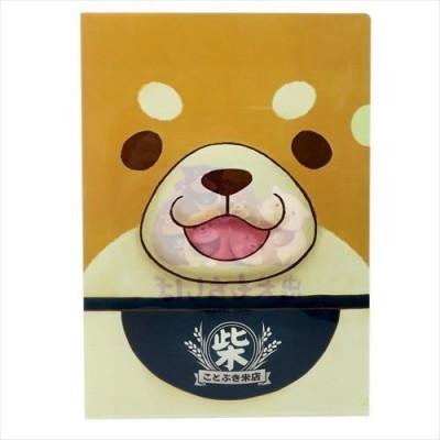 柴犬笑面A4文件夾 - 日本製