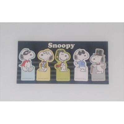 Snoopy 便條紙 (一包5款)