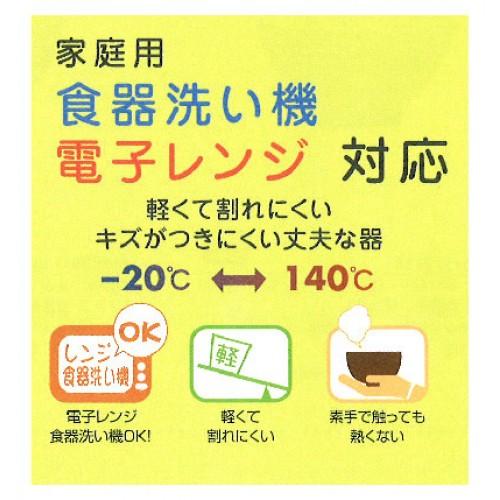柴犬飯碗 - 日本製