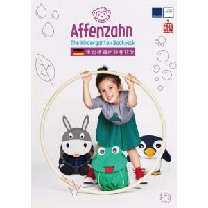 德國 Affenzahn 兒童背包