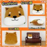 柴犬Cushion - 預購
