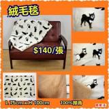 柴犬絨毛毯 - 白色 - 預購