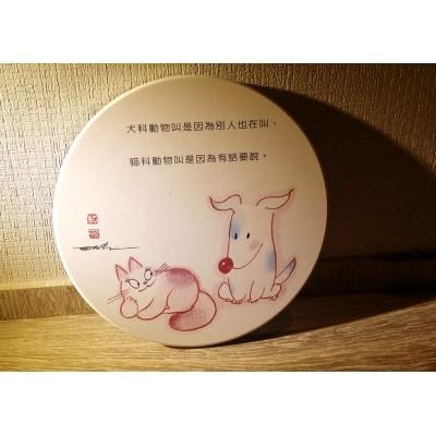 吸水杯墊 - 貓與狗 - 台灣製