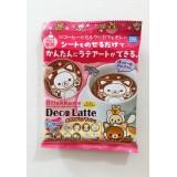 日本拉花咖啡紙 - 鬆馳熊