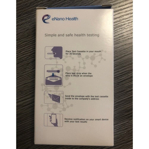 快速口水病毒免疫反應檢測 - 香港科學園公司eNano Health研發