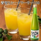 日本沖繩香檬原汁500ml - 日本製