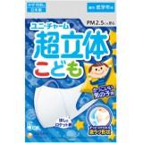 超立體口罩小童專用5塊裝 - 日本製 - 3包優惠裝