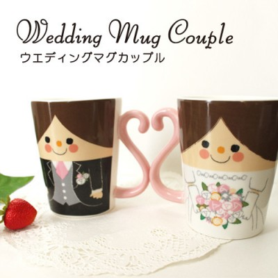 情侶杯 - 結婚